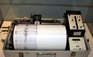 Il sismografo di Cividale del Friuli