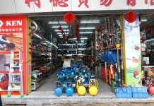 Un China Store, fra quelli incriminati
