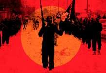 ISIS: nuovi posti di lavoro