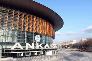 """Il centro congressi """"Bin Laden"""" di Ankara"""